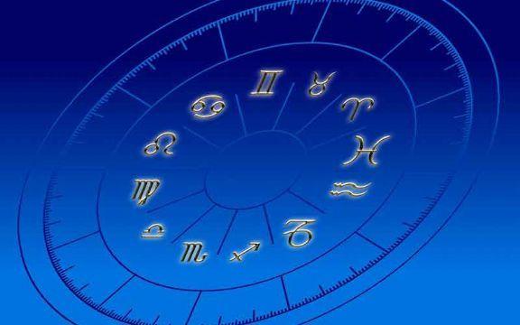 Dnevni horoskop za 14. septembar 2017. godine!